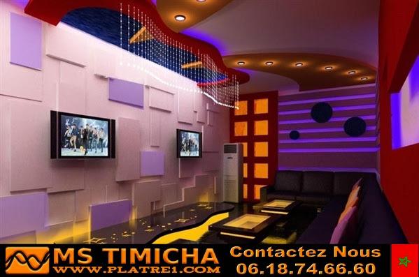 Decoratione plafond et plasma maroc