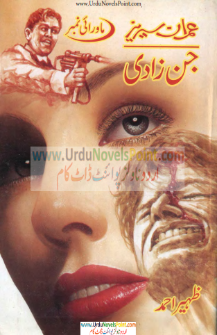 Jin Zadi Imran Series By Zaheer Ahmed