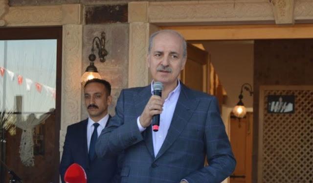 Ο Τούρκος υπουργός ενοχλείται από τον ελληνικό όρο
