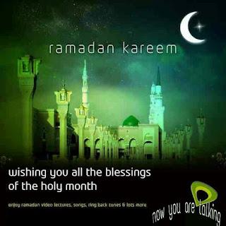 Grab Etisalat 1GB For Just ₦200 (Ramadan Offer)