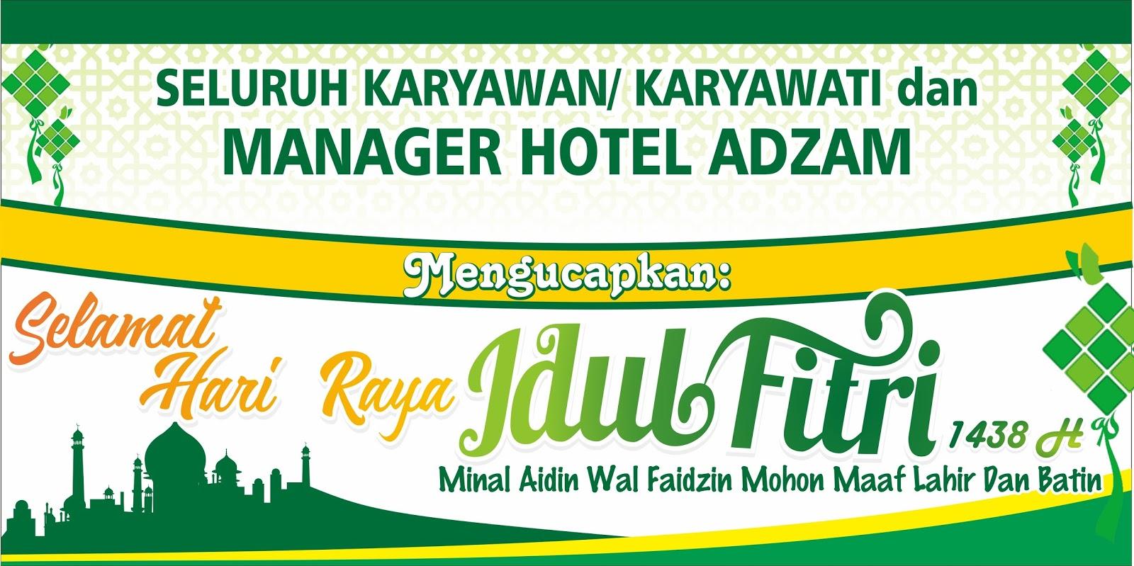 Kumpulan Contoh Banner Ucapan Selamat Idul Fitri Cdr Terbaru Model