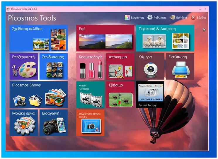 Picosmos Tools :   Το κορυφαίο, δωρεάν πρόγραμμα θέασης, επεξεργασίας, κολάζ και εφέ για τις φωτογραφίες σας