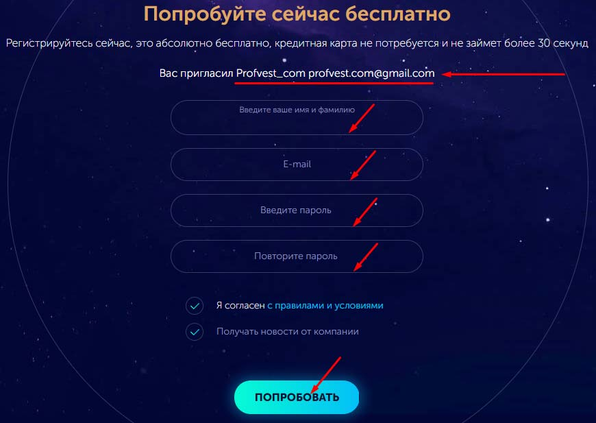 Регистрация в Big Bitcoin Bank 2