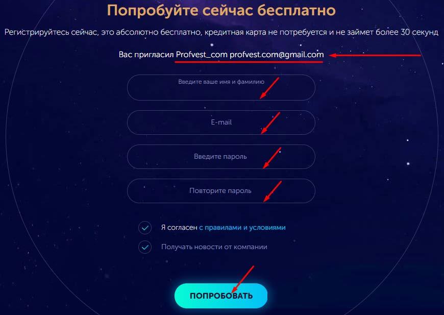 Регистрация в Big Bitcoin Bank 2