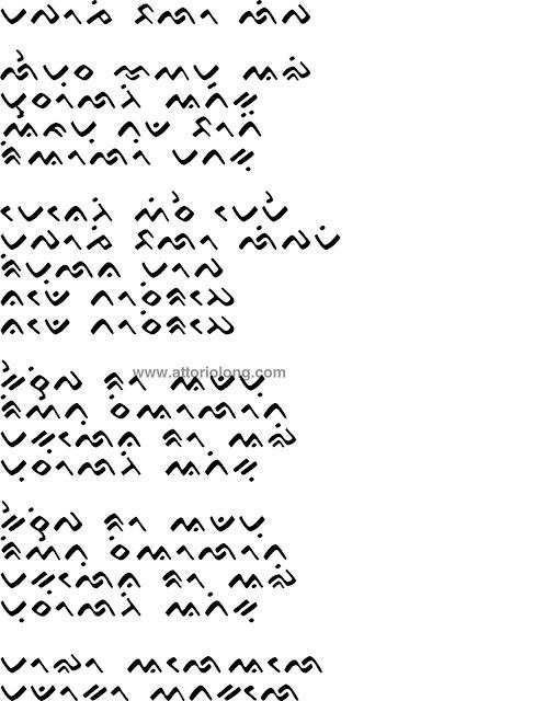 Lirik Lagu Bugis Mappoji Balo Lipa