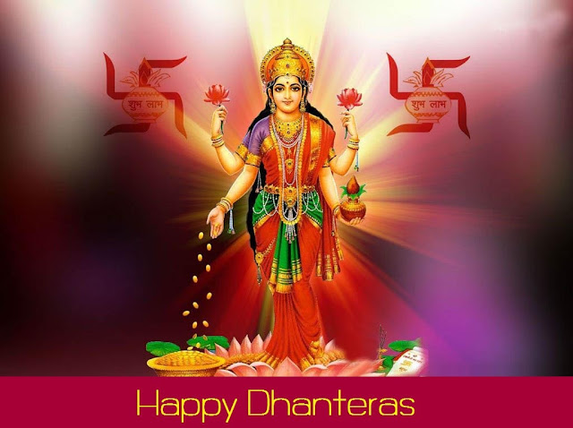 happy Dhanteras wishes sms quotes images in hindi