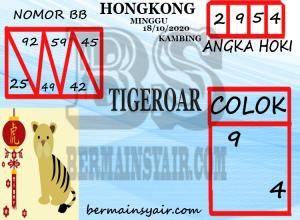 Kode syair Hongkong Minggu 18 Oktober 2020 329