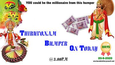 onam Bumper Result, kerala lottery result today, kerala lottery results, kerala lottery, kerala lottery result