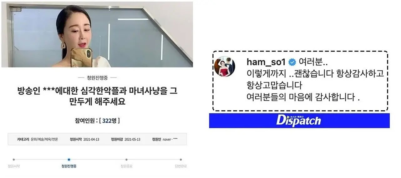 Dispatch Says That Ham So Won Has Used Her Fans For This?