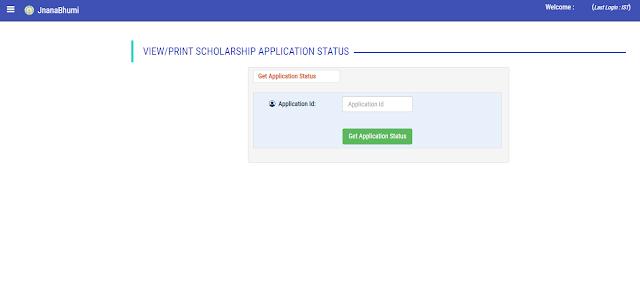 how to check jnanabhumi scholarship status