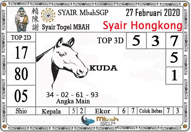 Prediksi Togel JP Hongkong 27 Februari 2020 - Syair Mbah SGP
