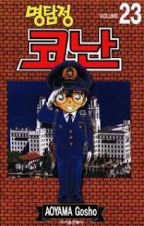 Detective Conan Season 23 Episode 716-762 Sub Indo