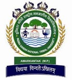 Indira Gandhi National Tribal University, Amarkantak, Madhya Pradesh Recruitment for the post of Library Trainee