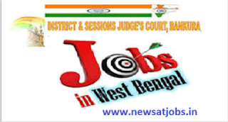 bankura+district+court+recruitment+2016