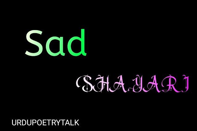 very sad poetry in urdu 2 line