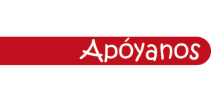 AYUDANOS
