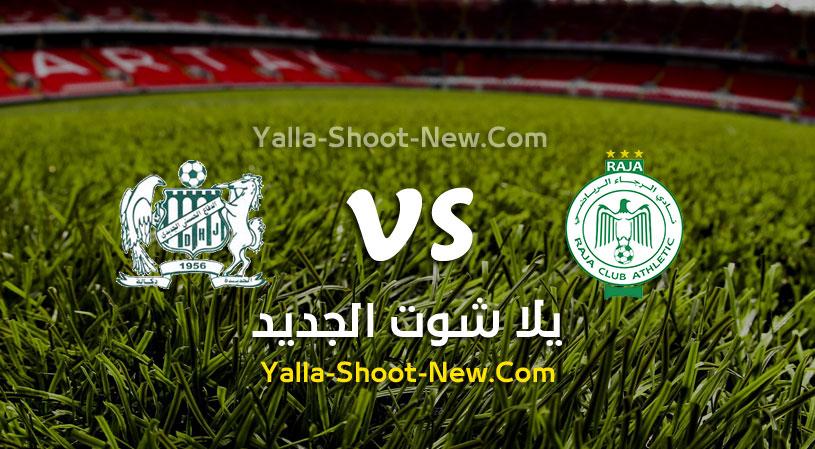 تاجيل مباراة الرجاء والدفاع الجديدي اليوم الاحد بتاريخ 23-08-2020 في الدوري المغربي
