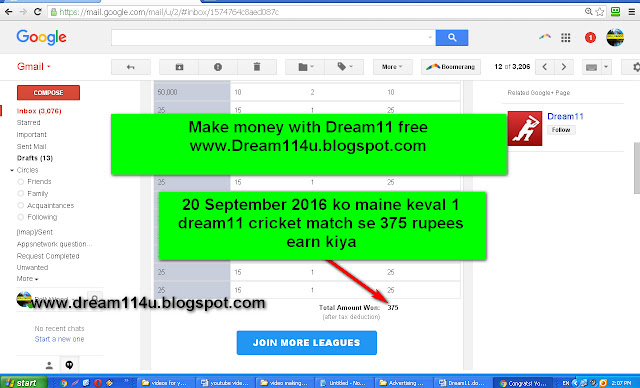 20 September 2016 ko keval 1 Dream11 cricket match se maine 375 rupees earn kiya hai-see screenshot