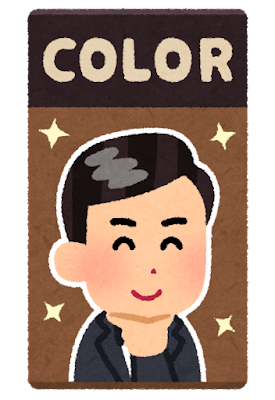 白髪染めのイラスト(男性)