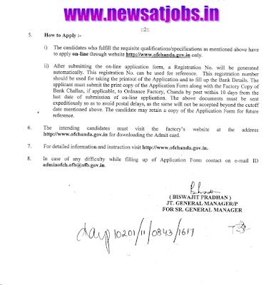 ordnance-factory-chanda-recruitment-advt2-2016