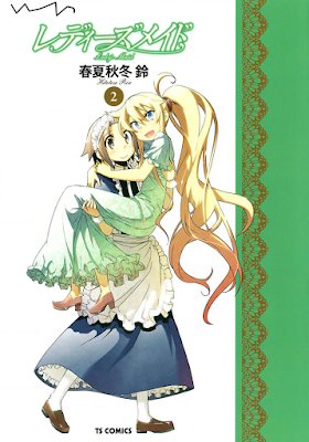 レディーズメイド 第01-02巻 [Lady's Maid vol 01-02] rar free download updated daily