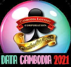 Keluaran Cambodia Prize 1st