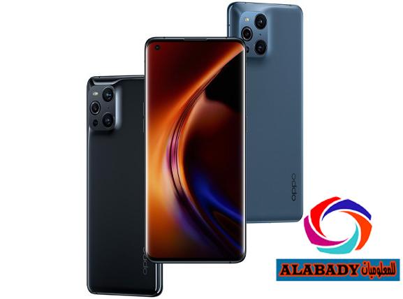 اخر اصدارات  oppo اطلاق هاتف Oppo Find X3 Pro 5G الجديد رسميًا في الخارج 2021