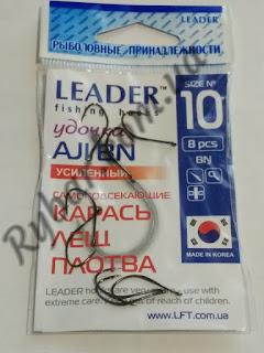 Leader AJI BN Посилені №10
