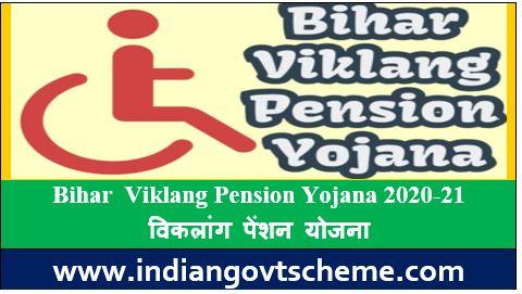 Bihar  Viklang Pension Yojana
