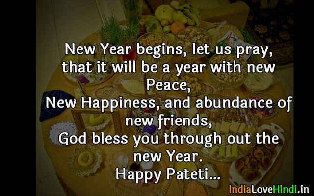 happy pateti sms status for whatsapp
