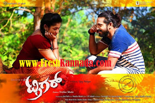 Trigger Kannada Movie Songs Free Download