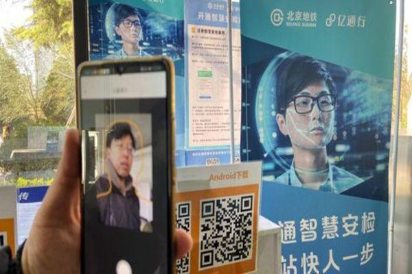 استخدام تقنية التعرف على الوجوه لشراء هاتف جديد في الصين!