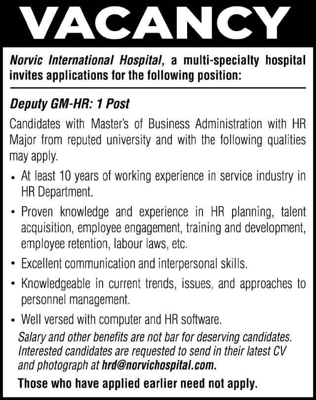 Norvic International Hospital Vacancy Notice