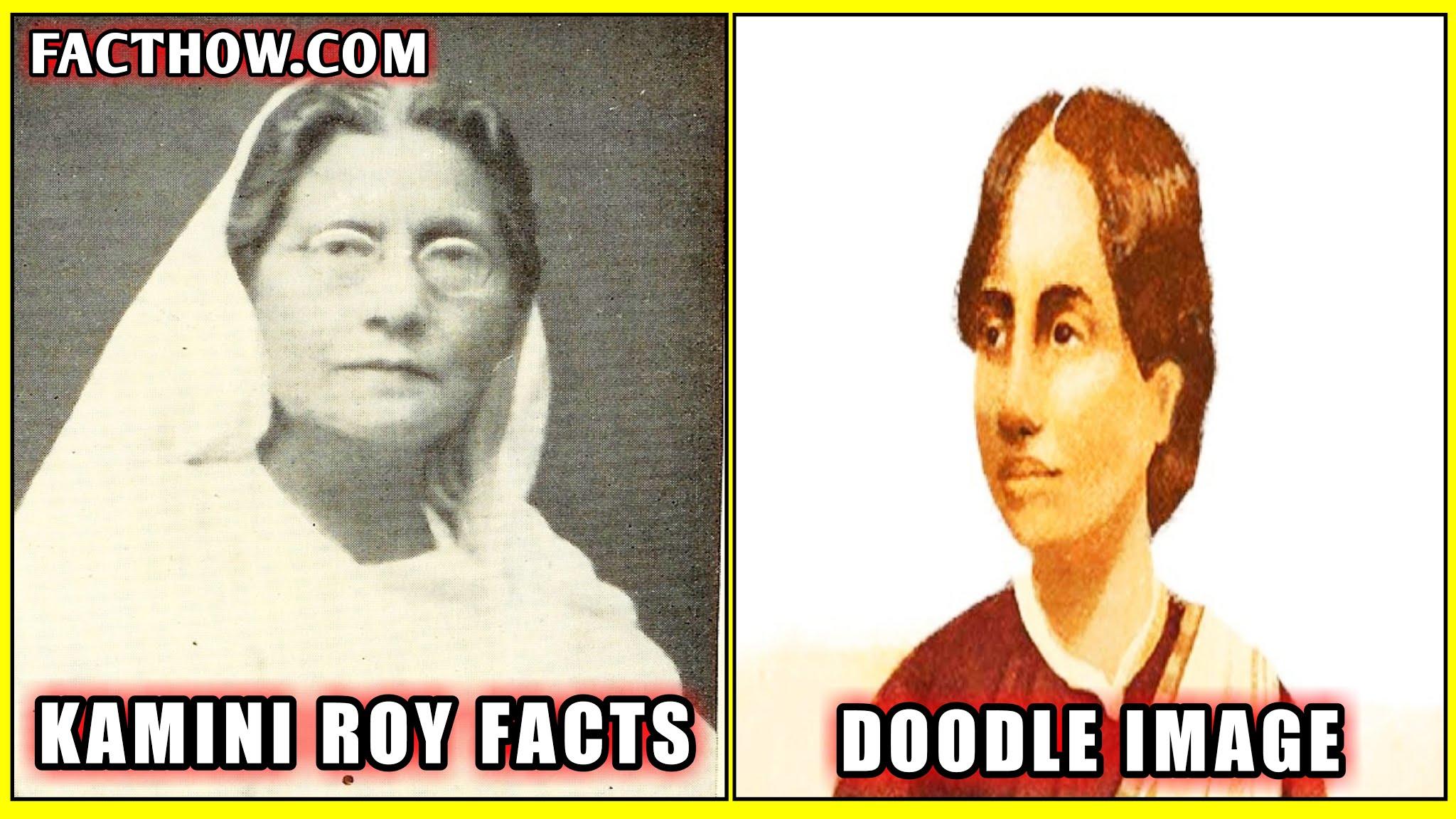 kamini-roy-biography-lifestory-facts-google-doodle-star-kamini-roy-facts-tathya-facthow-fact-how-google-trends-amarujala-amar-ujala-155-birthday-kamini-roy-women-empowerment-first-women-owners-graduate-british-poems-quotes-kamini-roy