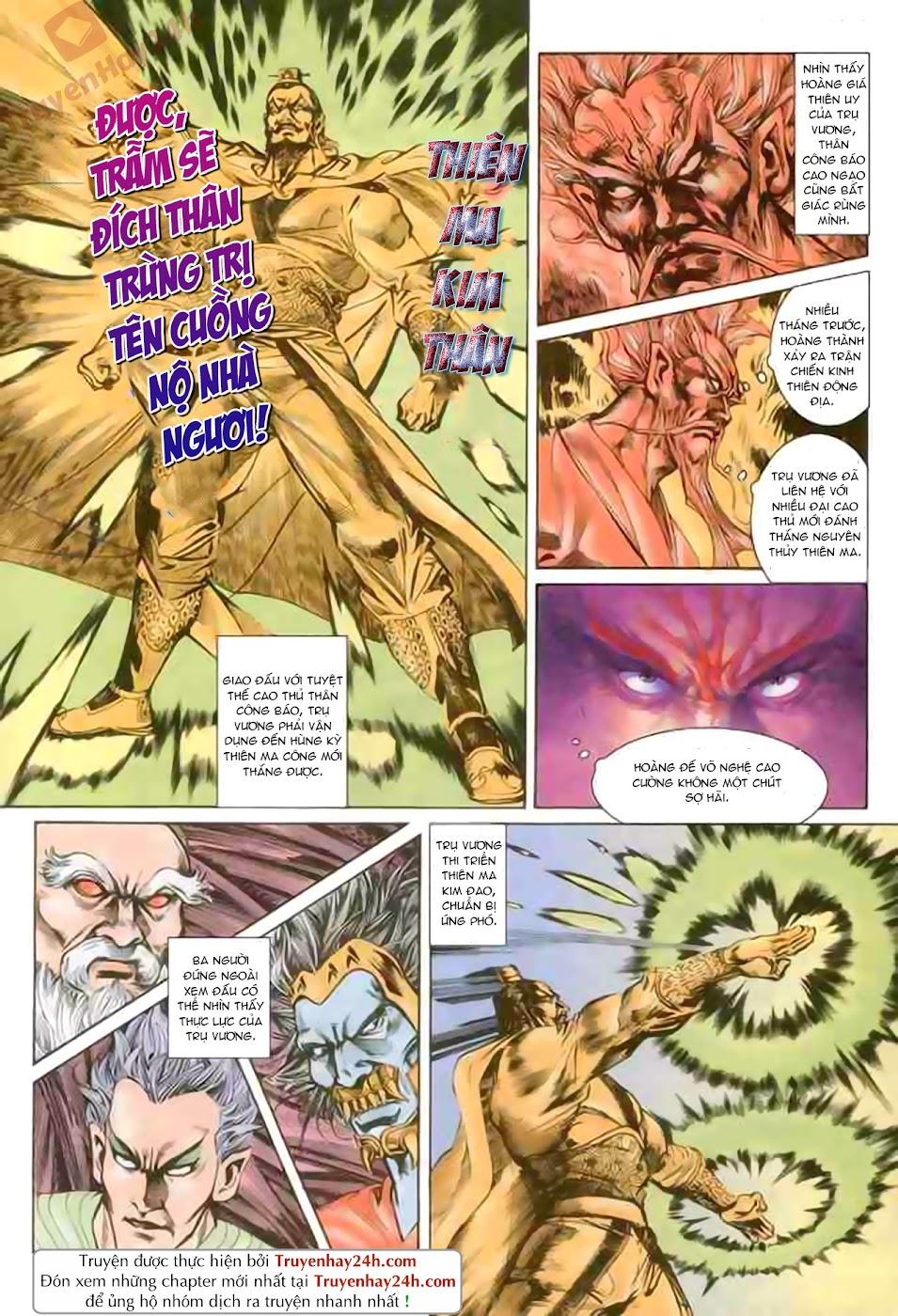 Cơ Phát Khai Chu Bản chapter 86 trang 30