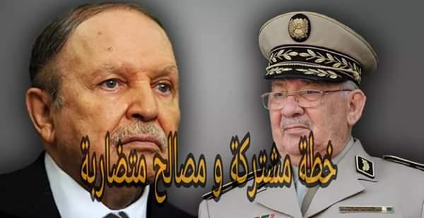 نهاية حكم الرئيس الجزائري [عبد العزيز بوتفليقة]