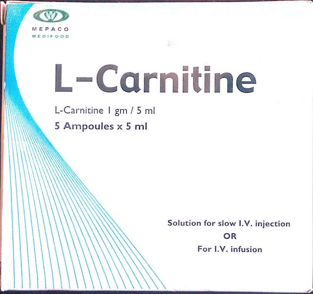 إل كارنتين شراب وأمبولات لعلاج ضمور العضلات الهيكلية وعضلة القلب L - Crenitine