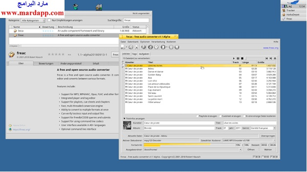 تحميل برنامج تحويل جميع صيغ الصوت fre:ac برابط مباشر كامل مجانا