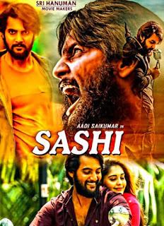 Sashi 2021