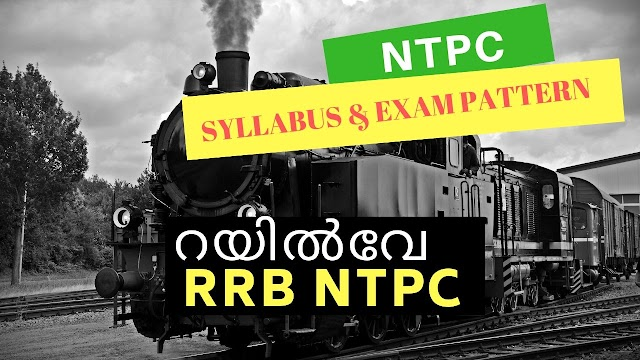 RRB NTPC Exam pattern and Detailed Syllabus Download PDF