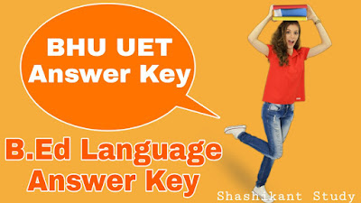 bhu-b.ed-language-answer-key