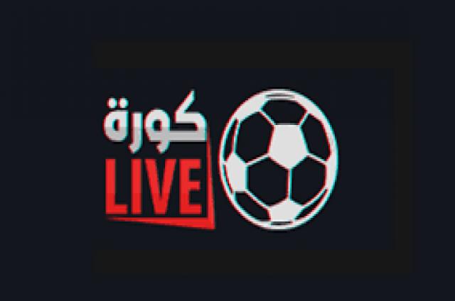 ايجي ناو | مباريات اليوم بث مباشر - EgyNow