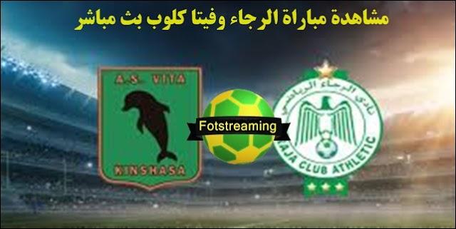 مشاهدة مباراة الرجاء وفيتا كلوب بث مباشر بتاريخ 06-12-2019 دوري أبطال أفريقيا