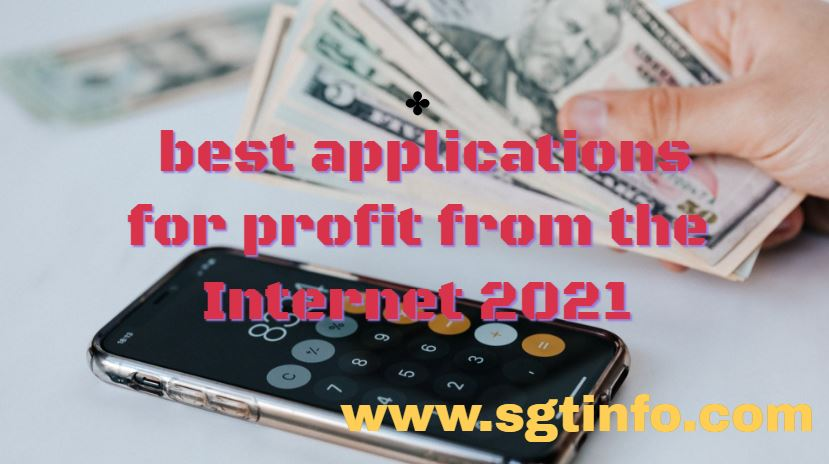 best applications for profit from the Internet 2021 for free from the phon