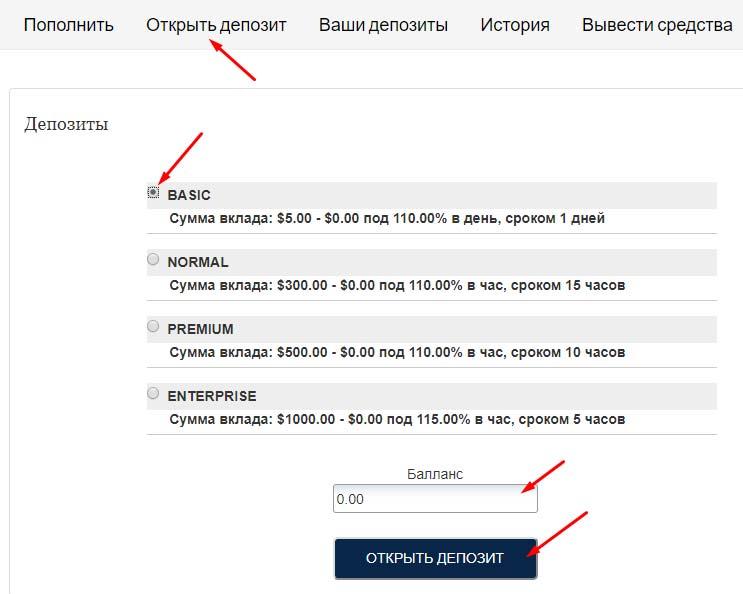 Регистрация в Bitcor 4