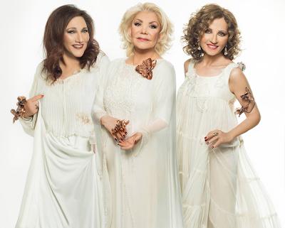 Η Μαρινέλλα, η Ελένη Βιτάλη και η Γλυκερία σε καλοκαιρινή περιοδεία σε όλη την Ελλάδα!