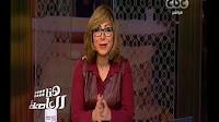 برنامج هنا العاصمة حلقة الاثنين 19-12-2016 مع لميس الحديدى
