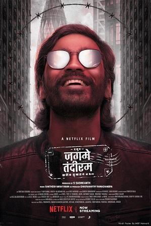 Jagame Thandhiram (2021) 400MB Full Hindi Dubbed Movie Download 480p WebRip