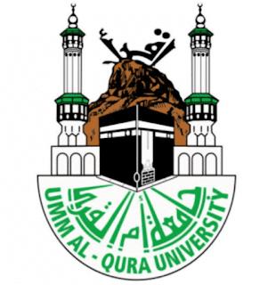 قائمة اسماء الجامعات في المملكة العربية السعودية