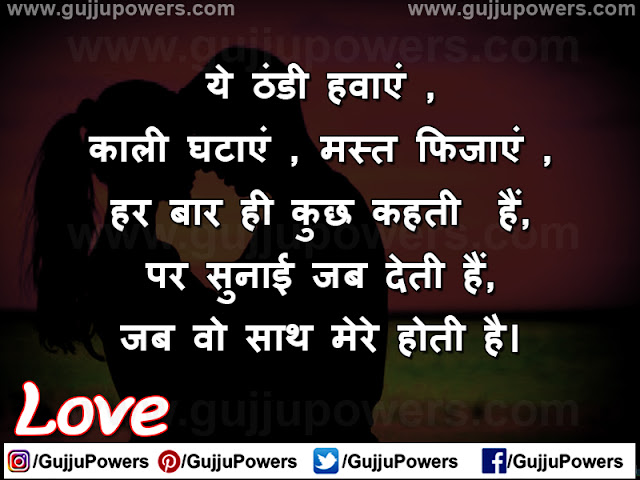 love shayari status new
